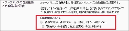 配信基本設定01