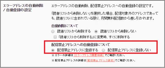 配信基本設定02