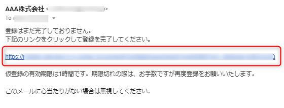 2019-12-09_15h41_26